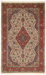 Ilam Sherkat Farsh Silkki Matto 135X218 Itämainen Käsinsolmittu Tummanruskea/Tummanpunainen (Villa/Silkki, Persia/Iran)