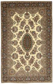 Ghom Kork/Silkki Matto 232X360 Itämainen Käsinsolmittu Ruskea/Vaaleanruskea (Villa/Silkki, Persia/Iran)
