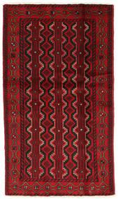 Beluch Matto 104X183 Itämainen Käsinsolmittu Tummanpunainen/Tummanruskea/Punainen (Villa, Persia/Iran)
