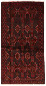 Beluch Matto 95X181 Itämainen Käsinsolmittu Tummanpunainen (Villa, Persia/Iran)