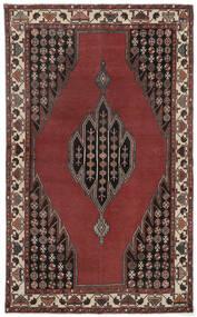 Lillian Patina Matto 132X215 Itämainen Käsinsolmittu Tummanruskea/Tummanpunainen (Villa, Persia/Iran)