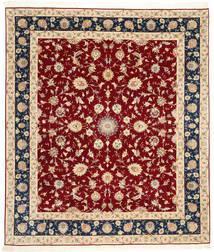 Tabriz 50 Raj Silkillä Matto 250X295 Itämainen Käsinsolmittu Tummanpunainen/Beige Isot (Villa/Silkki, Persia/Iran)