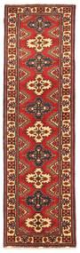Kazak Matto 86X307 Itämainen Käsinsolmittu Käytävämatto Tummanpunainen/Ruoste (Villa, Pakistan)