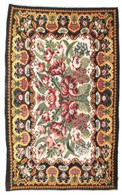 Ruusukelim Moldavia Matto 189X307 Itämainen Käsinkudottu Tummanharmaa (Villa, Moldova)