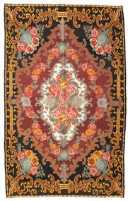 Ruusukelim Moldavia Matto 219X351 Itämainen Käsinkudottu Tummanruskea/Ruskea (Villa, Moldova)