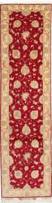 Tabriz 50 Raj Silkillä Matto 79X315 Itämainen Käsinsolmittu Käytävämatto Punainen/Ruoste (Villa/Silkki, Persia/Iran)