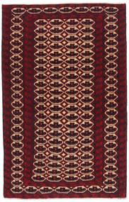 Beluch Matto 80X133 Itämainen Käsinsolmittu Tummanpunainen (Villa, Afganistan)