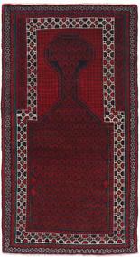 Beluch Matto 80X155 Itämainen Käsinsolmittu Tummanpunainen (Villa, Afganistan)