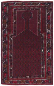 Beluch Matto 81X141 Itämainen Käsinsolmittu Tummanpunainen/Tummanruskea (Villa, Afganistan)