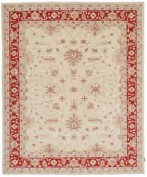Ziegler Matto 253X306 Itämainen Käsinsolmittu Beige/Vaaleanharmaa Isot (Villa, Pakistan)