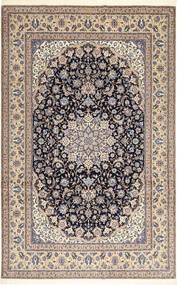 Nain 6La Habibian Matto 210X323 Itämainen Käsinsolmittu Vaaleanharmaa/Beige (Villa/Silkki, Persia/Iran)