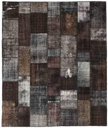 Patchwork Matto 248X298 Moderni Käsinsolmittu Tummanruskea/Tummanharmaa (Villa, Turkki)