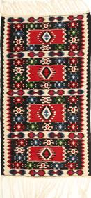 Kelim Fars Matto 95X183 Itämainen Käsinkudottu Beige/Musta (Villa, Persia/Iran)