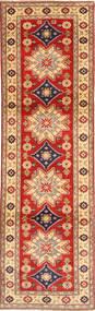 Kazak Matto 82X293 Itämainen Käsinsolmittu Käytävämatto Vaaleanruskea/Ruoste (Villa, Pakistan)