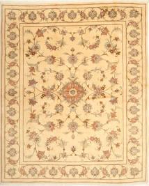 Yazd Matto 197X249 Itämainen Käsinsolmittu Tummanbeige/Vaaleanruskea (Villa, Persia/Iran)