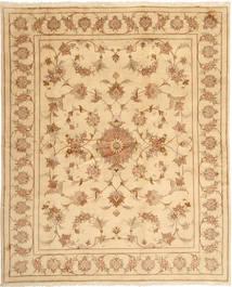 Yazd Matto 197X238 Itämainen Käsinsolmittu Keltainen/Vaaleanruskea (Villa, Persia/Iran)