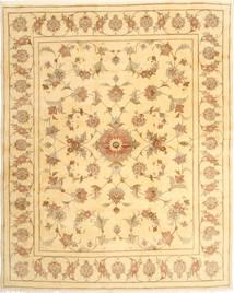 Yazd Matto 197X243 Itämainen Käsinsolmittu Beige/Tummanbeige/Vaaleanruskea (Villa, Persia/Iran)