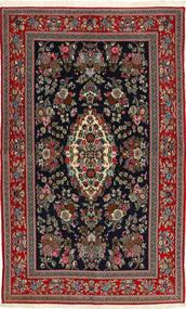 Ghom Sherkat Farsh Matto 149X250 Itämainen Käsinsolmittu Tummanharmaa/Musta (Villa, Persia/Iran)