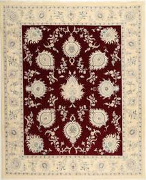 Nain 9La Sherkat Farsh Matto 248X305 Itämainen Käsinsolmittu Beige/Vaaleanharmaa (Villa, Persia/Iran)