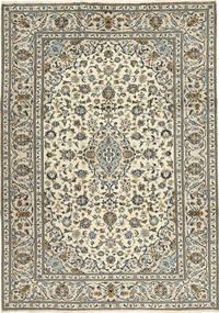 Keshan Matto 243X345 Itämainen Käsinsolmittu Tummanharmaa/Vaaleanharmaa (Villa, Persia/Iran)