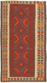 Kelim Maimane Matto 101X190 Itämainen Käsinkudottu Ruskea/Tummanpunainen (Villa, Afganistan)