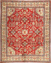 Kazak Matto 285X348 Itämainen Käsinsolmittu Ruoste/Tummanbeige Isot (Villa, Pakistan)