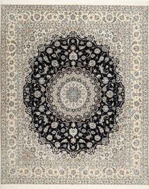 Nain 6La Habibian Matto 253X314 Itämainen Käsinsolmittu Vaaleanharmaa/Tummanharmaa Isot (Villa/Silkki, Persia/Iran)