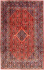 Mahal Matto 206X324 Itämainen Käsinsolmittu Tummanpunainen/Tummanruskea (Villa, Persia/Iran)