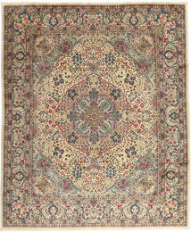 Keshan Sherkat Farsh Matto 246X300 Itämainen Käsinsolmittu Vaaleanruskea/Vaaleanharmaa (Villa, Persia/Iran)