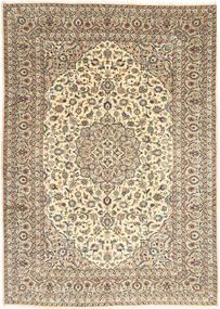 Keshan Matto 250X352 Itämainen Käsinsolmittu Beige/Tummanbeige Isot (Villa, Persia/Iran)