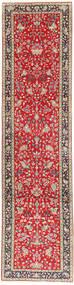Kerman Matto 70X298 Itämainen Käsinsolmittu Käytävämatto Ruoste/Vaaleanruskea (Villa, Persia/Iran)