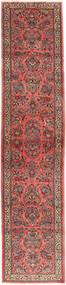 Sarough Matto 85X400 Itämainen Käsinsolmittu Käytävämatto Tummanpunainen/Vaaleanruskea (Villa, Persia/Iran)
