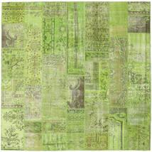 Patchwork Matto 253X254 Moderni Käsinsolmittu Neliö Vaaleanvihreä/Oliivinvihreä Isot (Villa, Turkki)