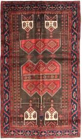 Koliai Matto 157X270 Itämainen Käsinsolmittu Tummanpunainen (Villa, Persia/Iran)