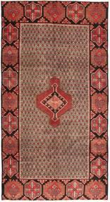 Koliai Matto 139X262 Itämainen Käsinsolmittu Käytävämatto Tummanpunainen/Tummanruskea (Villa, Persia/Iran)