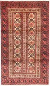 Beluch Matto 88X158 Itämainen Käsinsolmittu Tummanpunainen/Tummanruskea (Villa, Persia/Iran)