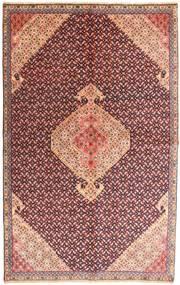 Ardebil Matto 150X239 Itämainen Käsinsolmittu Tummanpunainen/Vaaleanpunainen (Villa, Persia/Iran)