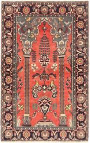 Arak Matto 125X198 Itämainen Käsinsolmittu Tummanpunainen/Tummanruskea (Villa, Persia/Iran)