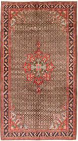 Koliai Matto 158X286 Itämainen Käsinsolmittu Käytävämatto Tummanpunainen/Tummanruskea (Villa, Persia/Iran)