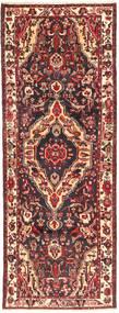 Hamadan Matto 115X310 Itämainen Käsinsolmittu Käytävämatto Tummanpunainen/Tummanruskea (Villa, Persia/Iran)