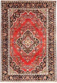 Hamadan Matto 230X335 Itämainen Käsinsolmittu Tummanpunainen/Tummanruskea (Villa, Persia/Iran)
