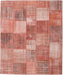 Patchwork Matto 251X300 Moderni Käsinsolmittu Vaaleanpunainen/Tummanpunainen Isot (Villa, Turkki)