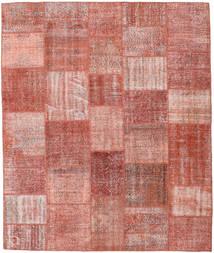 Patchwork Matto 251X297 Moderni Käsinsolmittu Tummanpunainen/Vaaleanpunainen Isot (Villa, Turkki)