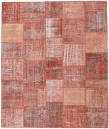 Patchwork Matto 251X302 Moderni Käsinsolmittu Tummanpunainen/Vaaleanpunainen Isot (Villa, Turkki)