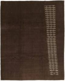 Loribaft Persia Matto 256X319 Moderni Käsinsolmittu Tummanruskea Isot (Villa, Persia/Iran)