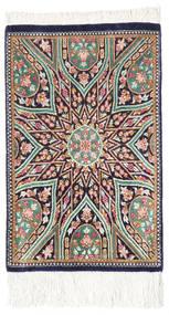 Ghom Silkki Matto 30X40 Itämainen Käsinsolmittu Musta/Vaaleanharmaa (Silkki, Persia/Iran)