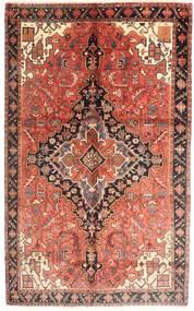 Heriz Matto 160X260 Itämainen Käsinsolmittu (Villa, Persia/Iran)