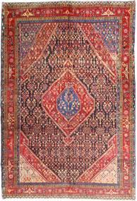 Ardebil Matto 210X300 Itämainen Käsinsolmittu Tummanpunainen (Villa, Persia/Iran)