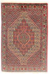 Senneh Matto 72X109 Itämainen Käsinsolmittu Vaaleanruskea/Tummanpunainen (Villa, Persia/Iran)