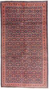 Sarough Matto 158X307 Itämainen Käsinsolmittu Käytävämatto Tummanruskea/Tummanvioletti (Villa, Persia/Iran)